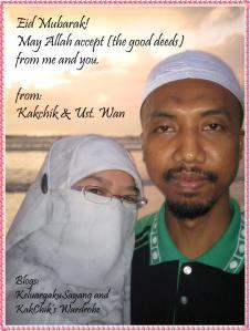 eid-mubarak-from-kakchik